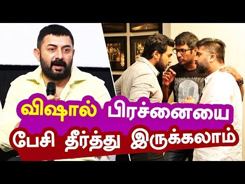 Arvind Swamy angry Speech about Kollywood...