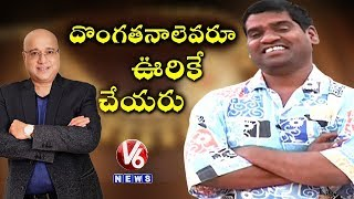 Bithiri Sathi had a satirical conversation with news presenter Savi...
