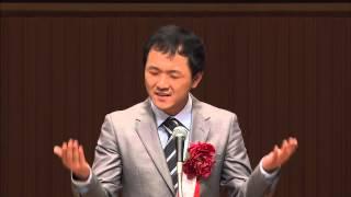 第55回 外国人による日本語弁論大会 「働かせてもらう意識」ジョン サンジン