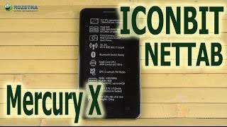 Розпакування iconBIT NetTAB Mercury X Black