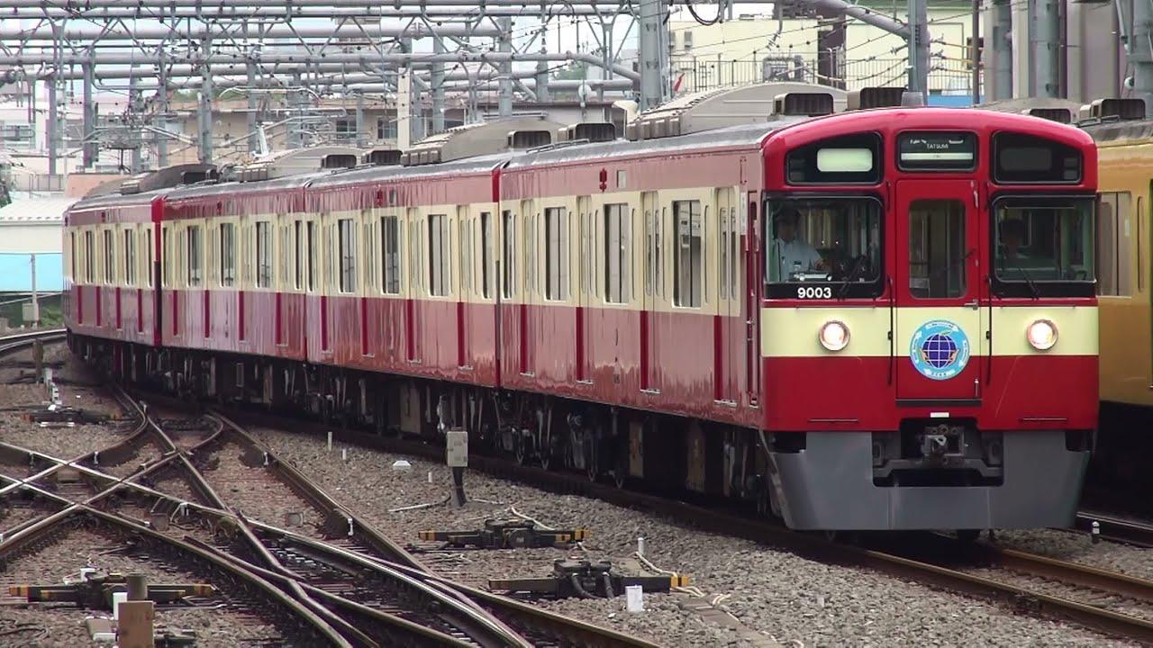 西武鉄道 幸運の赤い電車 RED LU...