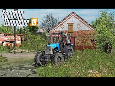 FARMING SIMULATOR 19 - РУССКАЯ КАРТА  БАЛДЕЙКИНО