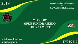 Moscow Yoshinkan Aikido Tournament 2019