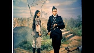 Dragon Swamp (1969) Shaw Brothers **Official Trailer**  毒龍潭