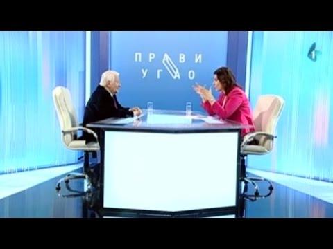 Dragoljub Mićunović za RTV: Martinović je objavio rat u parlamentu (7.6.2016)