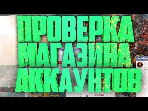 Брут почтовых сервисов Yandex.ru, Mail.ru на VBScript VBScript vbs скрипты Готовые примеры, уроки, вирусы