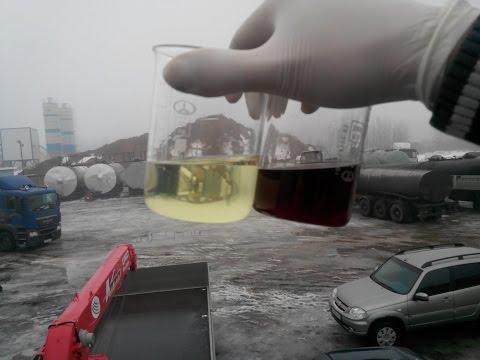Хлорка и Тормозная Жидкость — Это Подтверждено