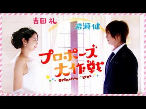 Rising Road Main Theme  Proposal Daisakusen OST