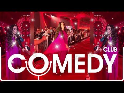 Бузова покорила всех на Фестивале #Comedy Club в Ереване