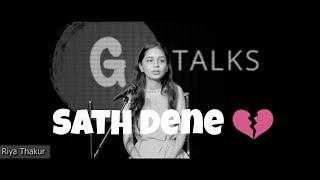 Gambar cover Sath Dene 💔 New Sad 😭 Poetry Whatsapp Status | Female Version | Riya Thakur | Goonj | avish status