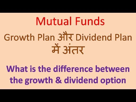 Growth Plan और Dividend Plan में अंतर !! Regular Plans Vs Direct Plans In Mutual Funds In Hindi
