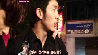 110629 Night Tv Entertainment Seulong Cut