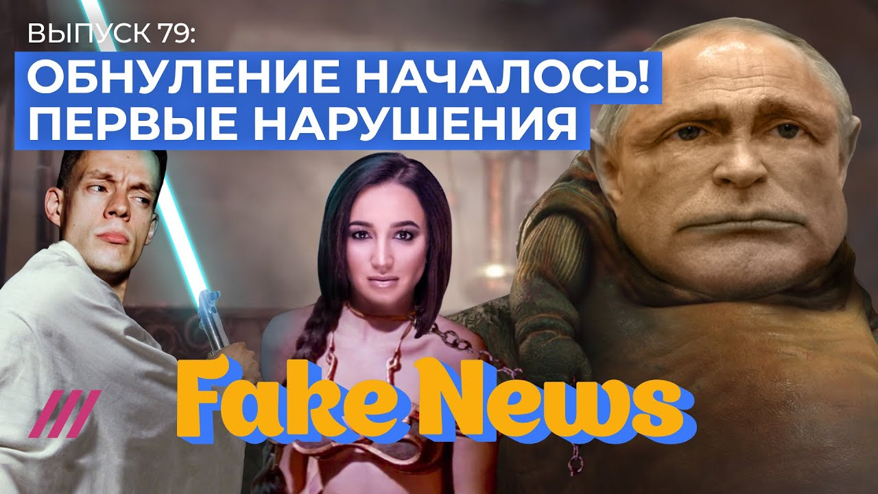 Депутат против Дудя, Соловьев против Непутина, мы против поправок дважды!