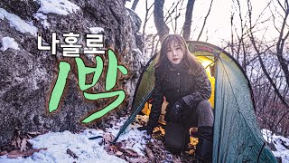 Extreme Camp Surviving in the Cold Wave, Wild Solo Camp