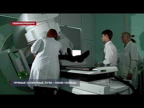 НТС Севастополь: Онкологи рассказали об опасности севастопольского солнца