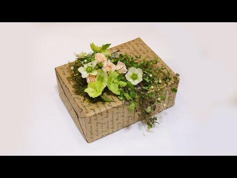 Флористика. Оформление подарка (Мастеркласс) FLOWER  gift box ( Floral lessons)