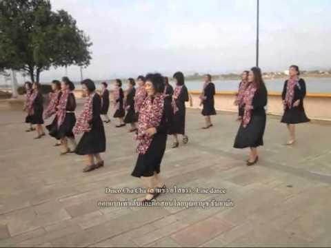 Disco cha cha : Thai Line dance (Basic Version)