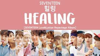 [LYRICS/가사] SEVENTEEN (세븐틴) - Healing (힐링) [Love & Letter Repackage Album] mp3