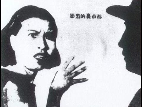 Jiang Qing----Madame MAO