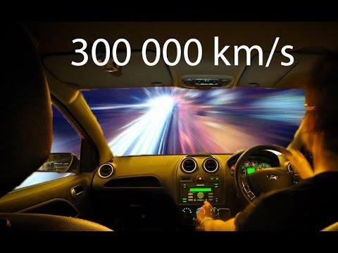 Может ли человек двигаться со скоростью света?