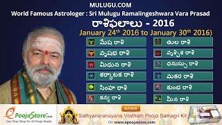 Weekly Rasi Phalalu January  24th - January 30th, 2016