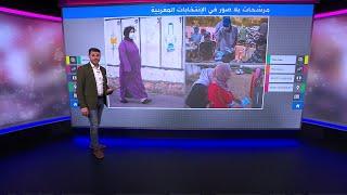 """مرشحات """"بلا وجوه"""" يثرن جدلا في المغرب"""