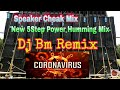 Dj Bm Remix Satmile Se Bolo Tara Rara New step Power Humming Mix Dj Bm Remix Dj Pm Remix  Mp3 - Mp4 Download