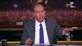 مصر تحذر تركيا من المساس بسيادتها.. وأديب: إعلان حرب (فيديو)