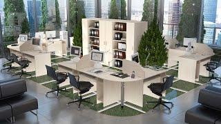 Офисная мебель Лайт(, 2016-04-19T14:53:51.000Z)
