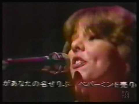 Arabesque - Peppermint Jack - Japan Tour