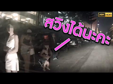 พาทัวร์แหล่งสาวบริการ จัดทุกออพชั่นราคาเท่าไหร่? [4K] | KP | KhuiPhai