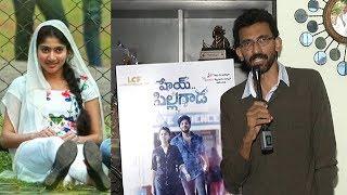 Sai Pallavi's Hey Pillagada Movie Poster launch by Sekhar Kammula || Dulquer salmaan || #SaiPallavi
