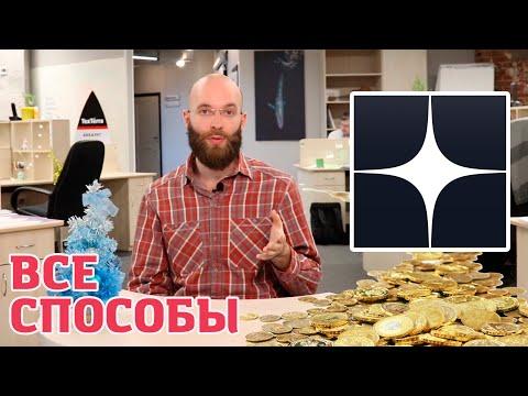 Гайд по заработку на Яндекс.Дзен