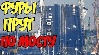 Крымский мост(декабрь 2018) Ж/Д пролёты укладывают гидроизоляцию  Камеры на ШГС Зима на мосту
