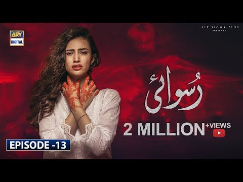 Ruswai Episode 13 | 24th December 2019 | ARY Digital Drama [Subtitle Eng]