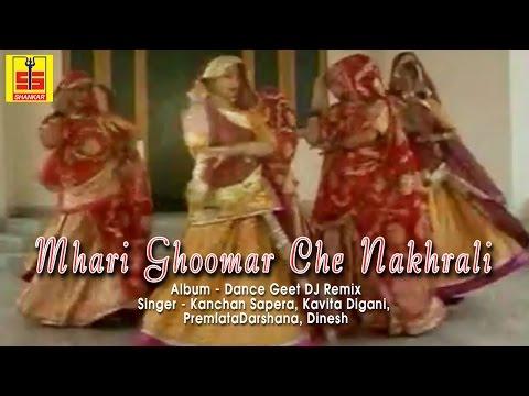 Mhari Ghoomar Che Nakhrali !! Superhit Rajasthani...