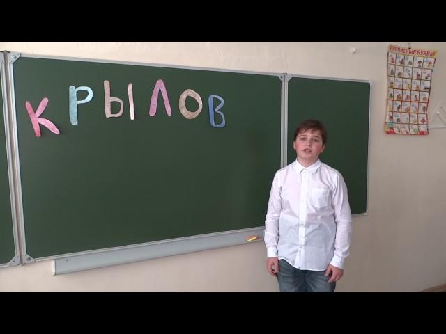 Изображение предпросмотра прочтения – БогданГарин читает произведение «Стрекоза и Муравей» И.А.Крылова