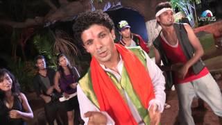 Kai Rao Tumhi (Bilanshi Nagin Nighali)