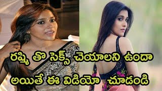 Jabardasth Anchor Rashmi Goutham Offered A Date To Her Fans | Anchor Reshmi Latest News | ETV NEWS
