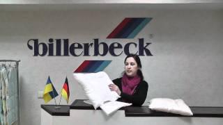 Детская подушка Биллербек от Billerbeck.net.ua(Детская подушка Биллербек от Billerbeck.net.ua. Шерстяная и антиаллергенная., 2011-03-20T18:52:06.000Z)