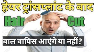 Download - dr rajesh sokhal video, imclips net