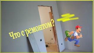 #РЕМОНТ В КВАРТИРЕ ПРОДОЛЖАЕТСЯ / ОТДЕЛКА БАЛКОНА /РЕМОНТ В ХРУЩЕВКЕ 2