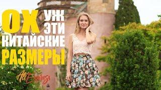 AliExpress   Удачные покупки одежды и не очень   HAUL   + Выбор зрителей   Ожидание VS Реальность