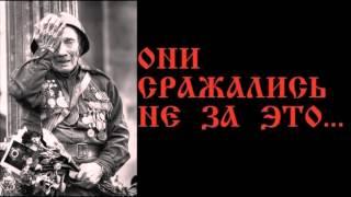 Ваня Воробей - кто виноват (клип)