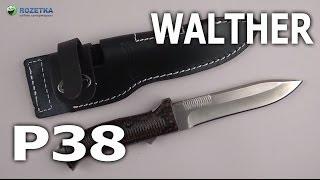Розпакування Walther P38