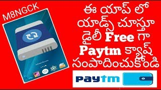 Software recovery new app earn money daily free paytm cash apps  Telugu