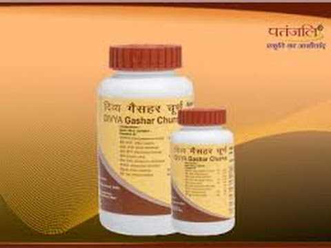 Patanjali divya gashar churna review