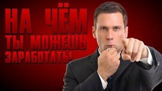 ИДЕИ ДЛЯ ОСЕННИХ ФОТОГРАФИЙ В МАЛЕНЬКОМ ГОРОДЕ