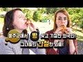 마스크가 부족한 미국에서 중국 여성이 직접 올린 논란의 마스크 사재기 영상 - YouTube