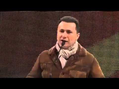 Nikola Gruevski - Struga 2013
